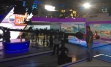 """محاولات لاختراق حسابات التلفزيون """"العربي"""""""