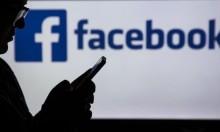 """فيسبوك: """"سنعتمد على آراء المستخدمين في تقييم مصداقية الأخبار"""""""