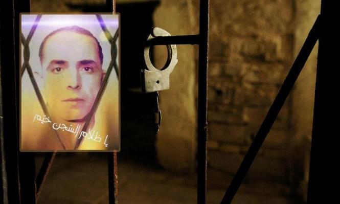 استشهاد الأسير عطا الله نتيجة الإهمال الطبي بسجون الاحتلال