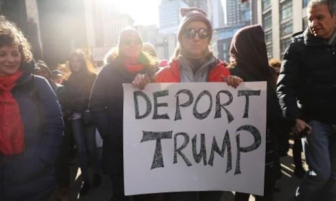 مظاهرات ضد ترامب بمناسبة عام على تنصيبه