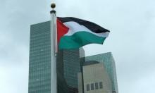 الحكومة الفلسطينية: فرض سيادة الاحتلال على المستوطنات يدمر حل الدولتين