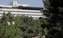 """كابول: 5 قتلى على الأقل في هجوم على فندق """"إنتركونتيننتال"""""""
