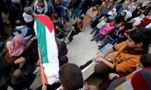 اللجنة الوزارية تصادق على مشروع قانون يتيح احتجاز جثامين الشهداء