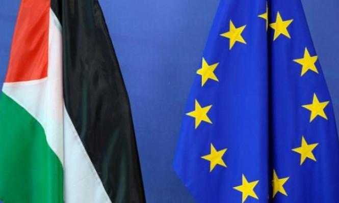 بدءًا بسلوفينيا: دول أوروبية تتجه للاعتراف بفلسطين