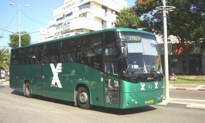 """إضراب لسائقي الحافلات في """"إيغد"""" احتجاجا على العنف"""