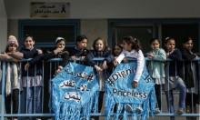 """الكرامة لا تقدر بثمن: حملة عالمية لدعم """"أونروا"""""""