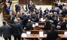 مسؤولون إسرائيليون يهاجمون نواب المشتركة