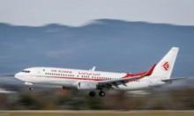 اضراب مفاجئ يشل رحلات الخطوط الجوية الجزائرية