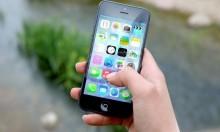 3G يدخل الضفة الغربية بعد 12 عامًا من الرفض الإسرائيلي