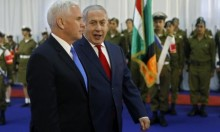 نتنياهو يركز على الاتفاق النووي وبنس على تفهم مصري أردني