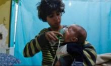 سورية: عوارض استنشاق غازات سامة في الغوطة الشرقية