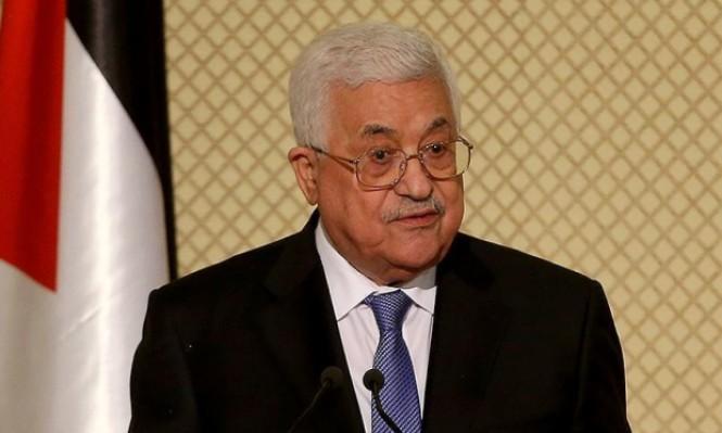 عباس سيطلب من الاتحاد الأوروبي الاعتراف بدولة فلسطين
