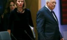 سلوفينيا تبدي استعدادا للاعتراف بدولة فلسطين