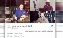 أنباء عن اعتقال الأميرة  نوف بنت عبدالله بسبب تغريدة