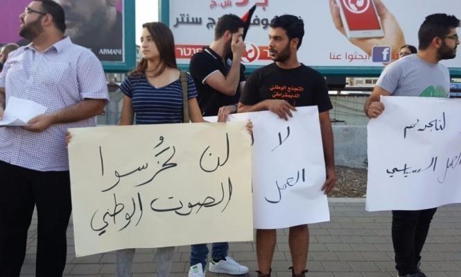 التجمع: بيان الشرطة وتوقيته يثبت أن الملف ملاحقة سياسية