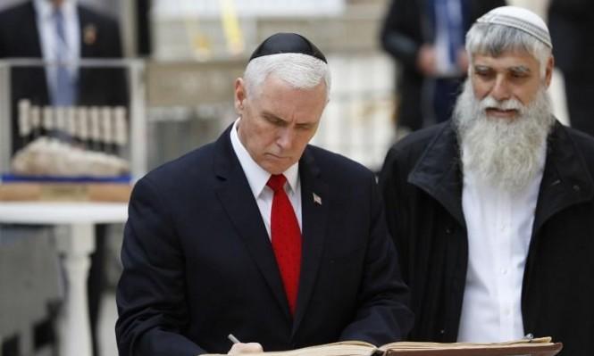 بنس: المبادرة الأميركية بانتظار عودة الفلسطينيين للمفاوضات
