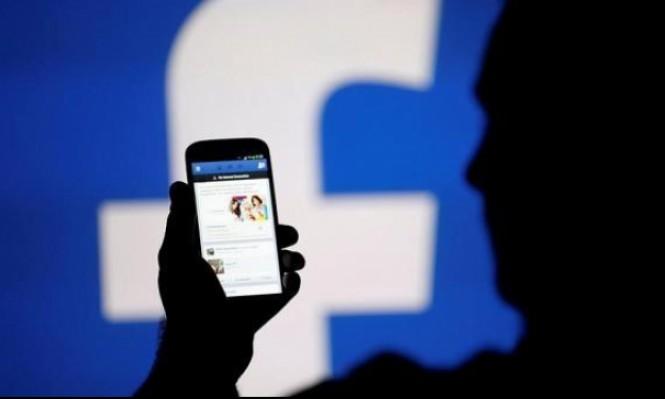 فيسبوك متخوفة من تراجع الديمقراطية على وسائل التواصل الاجتماعي
