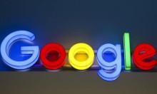 """الحكومة المغربية تتحرك لإجبار """"جوجل"""" و""""فيسبوك"""" على دفع ضرائب"""