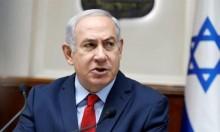 نتنياهو يثير تعديل النووي الإيراني في دافوس