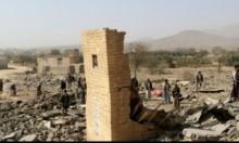 اليمن: مقتل العشرات في غارة جوية على صعدة