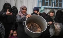 غزة: احتجاجات على تعليق مساعدات برنامج الأغذية العالمي