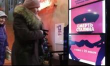 """روسيا تمنع عرض فيلم """"موت ستالين"""" في دور السينما"""