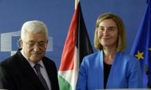 """""""دول أوروبية تدرس جديا الاعتراف بفلسطين"""""""