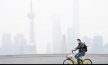 الصين: معركة البلاد لمكافحة التلوث ستكون صعبة وطويلة