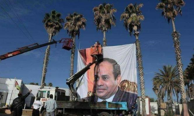 القوات المسلحة المصرية لصاحبها الحاج عبد الفتاح السيسي