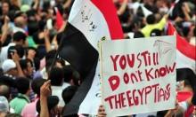 """25 يناير: """"عيد الثورة مش عيد الشرطة"""""""