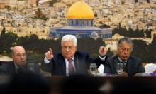الفلسطينيون: إذا خرجت القدس من المفاوضات فأميركا خارجها أيضا