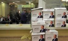 مصر: حزب مؤيد للسيسي يدرس ترشيح منافس له