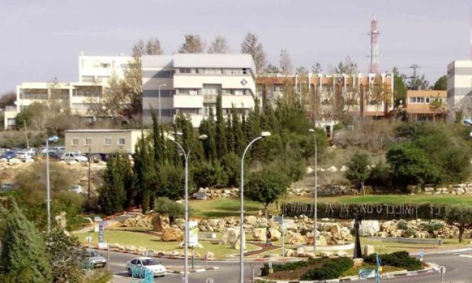 فرض القانون الإسرائيلي على المؤسسات الأكاديمية بالمستوطنات