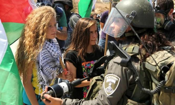 حيفا مع عهد الحرية: تظاهرة تضامنية مع الأسرى السبت