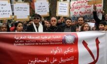 المغرب: صحافيون يتظاهرون ضد اعتقال ومحاكمة صحافيين