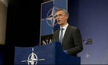 الأطلسي: تدخلات روسيا بدول أخرى تؤخذ على محمل الجد