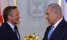 الدانمارك تستثني المستوطنات من أي اتفاق ثنائي مع إسرائيل