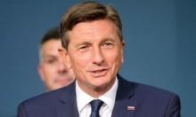سلوفينيا تتراجع عن الاعتراف بفلسطين