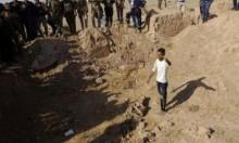 عشرات الجثث في مقبرة جماعية في العراق