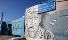 """اتصالات لعقد اجتماع دولي طارئ لبحث أزمة """"أونروا"""""""