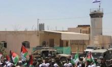 عملية إطلاق نار على برج عسكري للاحتلال بالضفة الغربية