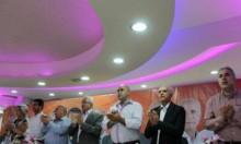 كفركنا: التجمع يعلن خوض الانتخابات المحلية رئاسة وعضوية