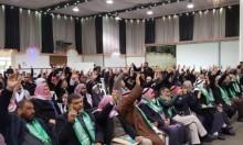 الحركة الإسلامية تحصن مقاعد للنساء بقائمتها الانتخابية للكنيست