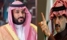 السعودية تفرج عن أمراء وقريبا تبرئة الأمير بن طلال