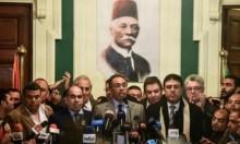 مصر: الوفد يعلن عدم الترشح والسيسي بلا منافس