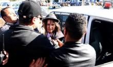 """تونس: تفريق مظاهرة للمثليين """"حفاظًا على سلامتهم"""""""