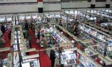انطلاق الدورة الـ49 من معرض الكتاب في القاهرة