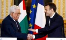"""فرنسا ستطرح مبادرة تسوية بديلة لـ""""صفقة القرن"""""""
