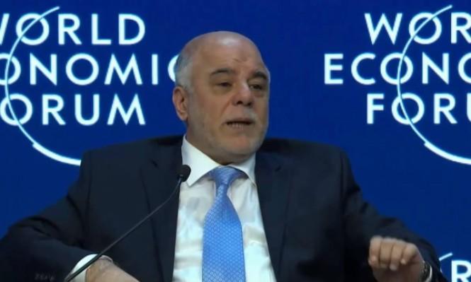 العبادي: بحاجة لـ100 مليار دولار لإعادة إعمار العراق