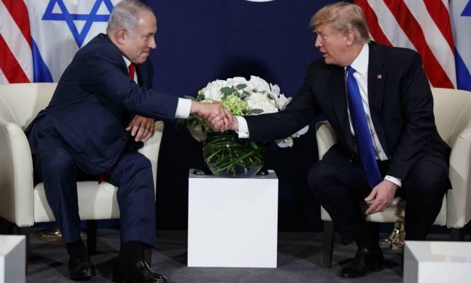 ترامب يتجه لإغلاق مكتب منظمة التحرير الفلسطينية بواشنطن